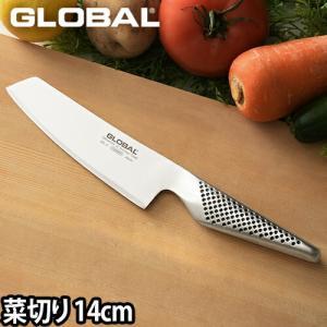 包丁 グローバル 菜切り GS-5