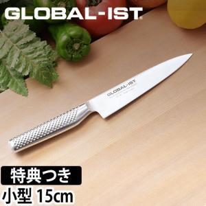 日本向けに使いやすさを基礎から見直した、グローバルの新しい包丁GLOBAL-IST。小型15cmは下...