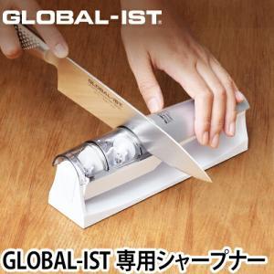 包丁研ぎ GLOBAL-IST グローバルイスト シャープナー GSS-03