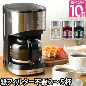 レコルト ホームコーヒースタンド RHCS-1 コーヒーメーカー ドリップ式|aqua-inc