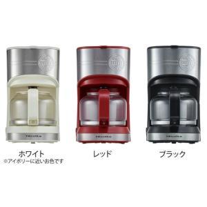 レコルト ホームコーヒースタンド RHCS-1 コーヒーメーカー ドリップ式|aqua-inc|03