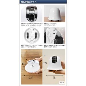 ペットカメラ 防犯 留守番 ilbo イルボ 充電台セット iPhone aqua-inc 02