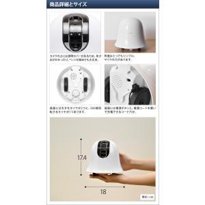 ペットカメラ 防犯 留守番 ilbo イルボ 単品 iPhone|aqua-inc|02
