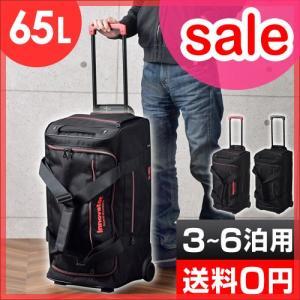 ソフトスーツケース ダッフルキャリー 65L innovator