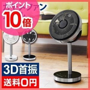カモメファン kamomefan メタル 扇風機  かもめ扇風機 選べるオマケB特典|aqua-inc