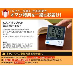 カモメファン kamomefan メタル 扇風機  かもめ扇風機 選べるオマケB特典|aqua-inc|04