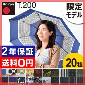 """""""折りたたみ傘""""という名称を世界に浸透させたブランド「Knirps」。快適な操作性と優れた耐久性を実..."""
