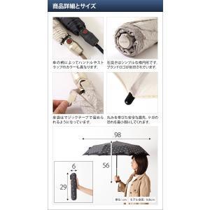自動開閉 クニルプス KNXL200 レディース 90周年限定モデル 晴雨兼用 雨傘 日傘 ワンタッチ 折りたたみ傘 knirps ロータス・ゴールド ジェムストーン・ブラック/