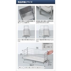 水切りかご 水切りラック スリム ステンレス 伸縮 KAWAKI スライド|aqua-inc|02