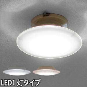 LEDライト照明1灯 シーリングライト CE-40 CE-4...