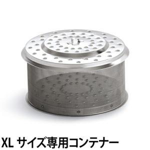 無煙炭火バーベキューコンロ ロータスグリルXLサイズ専用のチャコールコンテナーです。  【ラッピング...