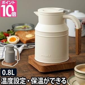 温度設定と、保温もできる優秀さ!キッチンを可愛く魅せる、電気ケトル。  ■サイズ 約 幅19×高さ2...