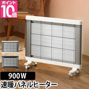 パネルヒーター 遠赤外線 マイヒートセラフィ 温湿時計モルト特典|aqua-inc