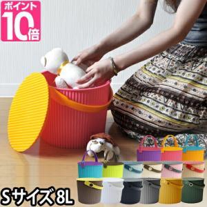 収納用品 オムニウッティ S・8L PK ピンク   フタ付バケット  omnioutil bucket Sの商品画像|ナビ