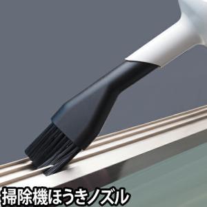 コードレス掃除機 ±0 XJA-B030 ほうきノズル|aqua-inc