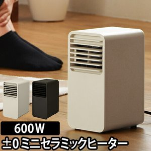 ミニセラミックファンヒーター XHH-Y120 足元暖房