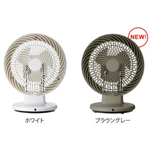 サーキュレーター 送風機 リモコン ±0 プラスマイナスゼロ XQS-Z310 選べるオマケW特典 aqua-inc 03