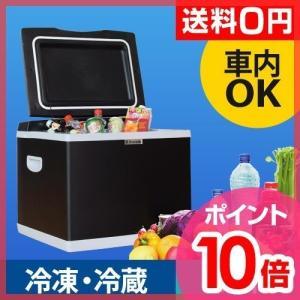 小型冷蔵庫 保冷庫 coolfun CK40D VARIAS...