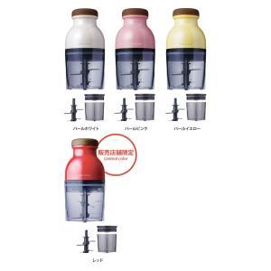 フードプロセッサー レコルト カプセルカッターキャトル 3点セット かき氷機 ウェットティッシュケース特典|aqua-inc|02