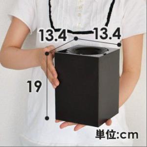 ダストボックス ゴミ箱 ごみ箱 おしゃれ RETTO レットー|aqua-inc|03