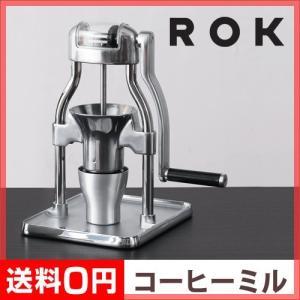 クラウドファンディングから生まれたコーヒー好きのための手動コーヒーミル。細かな粒度調節が可能で、軽い...