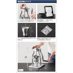 コーヒーミル 手動 ROK コーヒーグラインダー ペーパーイッシュカップ2個特典|aqua-inc|02
