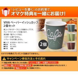 コーヒーミル 手動 ROK コーヒーグラインダー ペーパーイッシュカップ2個特典|aqua-inc|03