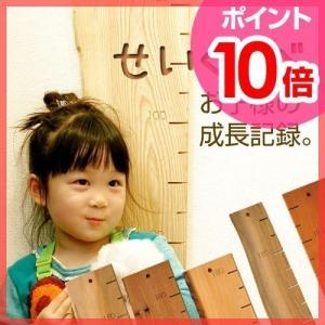 身長計 子ども用身長計 せいくらべ 温湿時計モルト特典|aqua-inc