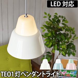 小ぶりなシェードを2つ重ねたペンダントライトMODU。直接照明の温かな光と間接照明の柔らかい光が堪能...