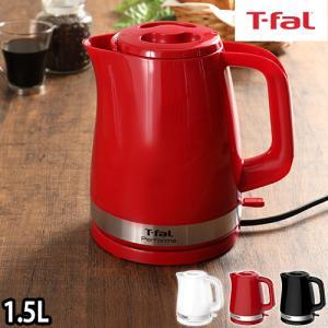 T-fal パフォーマ 1.5L 電気ケトル 電気ポット 湯沸かしポット ティファール