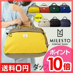 ミレスト トロット 旅行用品[ MILESTO TROT ダッフルバッグ ]の商品画像|ナビ