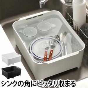 シンクに収まりやすい角型の洗い桶。水はけ口付きなので、シンクの上に置いて排水も可能です。  【ラッピ...