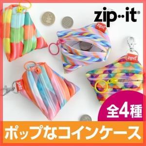 コインケース カラーズ zipit ジップイット/メール便|aqua-inc