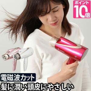 髪と頭皮へのやさしさで、毛先までツヤのあるしなやかな髪へ。  ■ブランド zenken(ゼンケン) ...