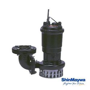 【送料無料】 新明和 水中ポンプ汚水 設備用排水ポンプ A401T-F40 0.25KW/200V 汚水 排水ポンプ  『水中ポンプ』|aqua-legend