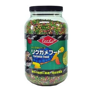 ビバリア Rep-Cal リクガメフード 1.36kg レップカル レプカル 総合栄養フード フード『餌』|aqua-legend