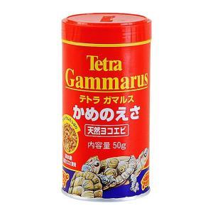 テトラ ガマルス50g『餌』 _lg|aqua-legend