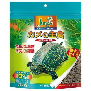 テトラ ジャングル タートル 280g『餌』 _lgb|aqua-legend
