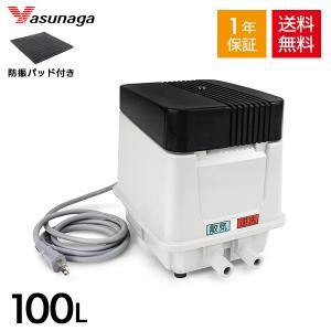安永 EP-100H2T(S)-L EP-100H2T(S)-R エアーポンプ 浄化槽ブロワー 浄化槽エアーポンプ 浄化槽ブロアー エアポンプ ブロワー aqua-legend