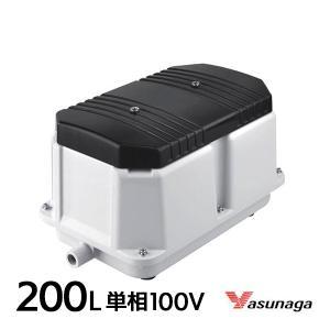 安永 LW-200 (単相100V) エアーポンプ 省エネ 浄化槽ブロワー 浄化槽エアーポンプ 浄化槽エアポンプ 浄化槽ブロアー エアポンプ ブロワー ブロワ ブロアー aqua-legend