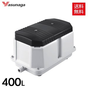 安永 LW-400 (三相200V) エアーポンプ 省エネ 浄化槽ブロワー 浄化槽エアーポンプ 浄化槽エアポンプ 浄化槽ブロアー エアポンプ ブロワー ブロワ ブロアー aqua-legend