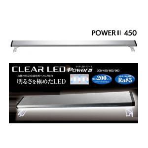 GEX クリアLED POWER3 450『照明・ライト』|aqua-legend