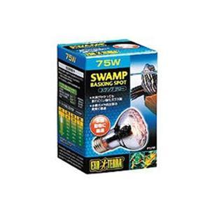 GEX スワンプグロー防滴ランプ 75W PT3781 『爬虫類 ランプ』 aqua-legend