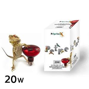 ゼンスイ インフラレッドヒートランプ 20W 『爬虫類 ランプ』|aqua-legend