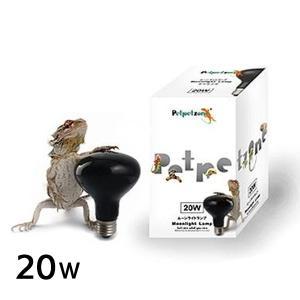 ゼンスイ ムーンライトランプ 20W 『爬虫類 ランプ』|aqua-legend