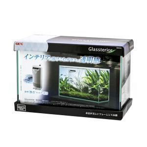 GEX グラステリアサイレント 360 スリムH aqua-legend
