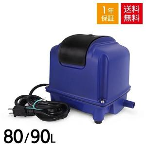 浄化槽ブロワー Air Mac DH80/90 エアーポンプ 浄化槽エアーポンプ 浄化槽エアポンプ 浄化槽ブロアー エアポンプ ブロワー ブロワ ブロアー|aqua-legend