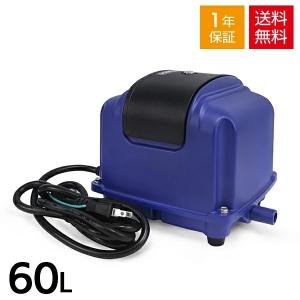 浄化槽ブロワー Air Mac DT60 エアーポンプ 浄化槽エアーポンプ 浄化槽エアポンプ 浄化槽ブロアー エアポンプ ブロワー ブロワ ブロアー|aqua-legend