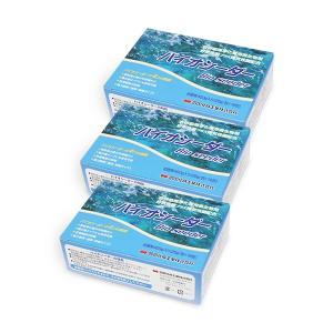 バイオシーダー 【3箱】 浄化槽機能回復剤 浄化槽バクテリア 浄化槽 ブロワー エアーポンプ『浄化槽用品消臭剤・塩素剤』|aqua-legend