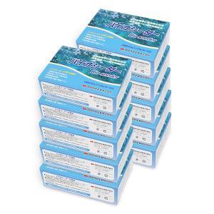 バイオシーダー 【10箱】 浄化槽機能回復剤 浄化槽バクテリア 浄化槽 ブロワー エアーポンプ『浄化槽用品消臭剤・塩素剤』 aqua-legend